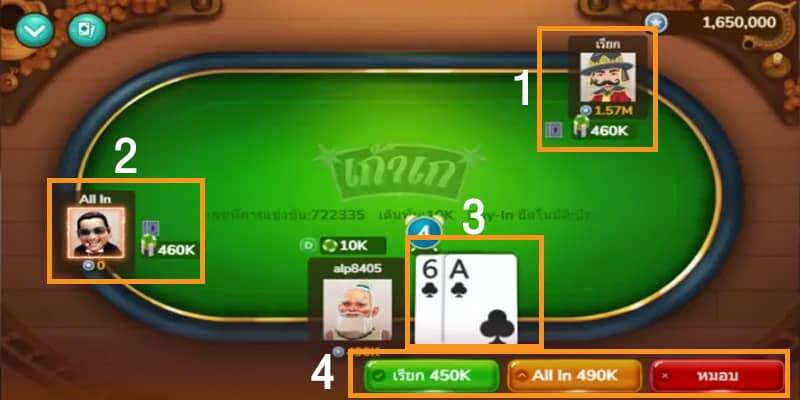 W88 Poker มีเกมให้คุณเลือกมากกว่าที่คุณคิด