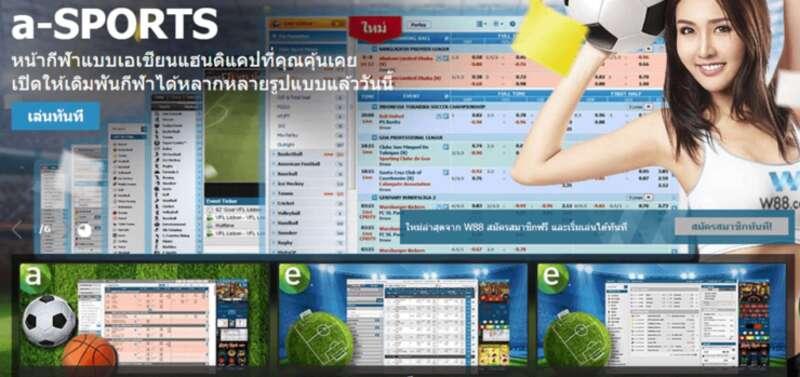 วิธี แทง บอล ให้ ได้ เงินกับเว็บคาสิโนออนไลน์อันดับ 1 ในเอเชีย