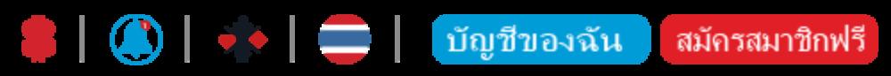 w88 | ไw88 | ww88 | w888 | w88 thailand เว็บดีที่กล้าบอกต่อแบบไม่มีกัก
